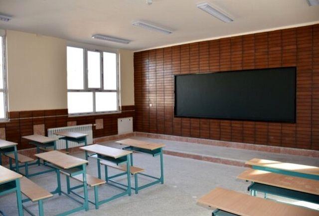 حضور دانشآموزان در مدرسه بصورت گروهبندی