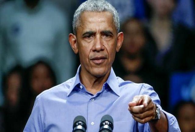 اوباما بار دیگر به ترامپ حمله کرد
