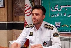 محدودیت های ترافیکی تعطیلات عید سعید فطر اعلام شد