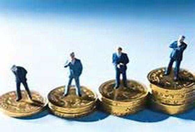 آغاز پرداخت تسهیلات اشتغالزایی نهادهای حمایتی توسط بانک ملی خراسان شمالی