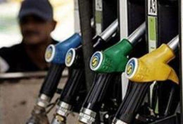 رشد 106 درصدی مصرف نفتگاز یورو چهار در 9 ماهه نخست 94