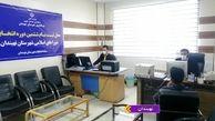 ثبت نام 79 داوطلب برای انتخابات ششمین دوره شوراهای اسلامی شهر