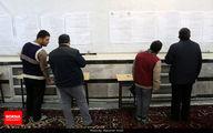 چرایی کاهش مشارکت مردمی در انتخابات/ مشارکت حداقلی، اقبال حداکثری