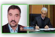انتصاب رئیس شهرک علمی و تحقیقاتی اصفهان