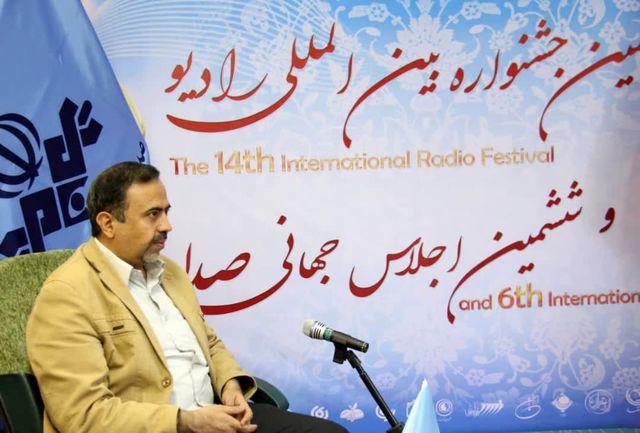 پیشنهاد جایزه ویژه نگهبانی از زبان فارسی