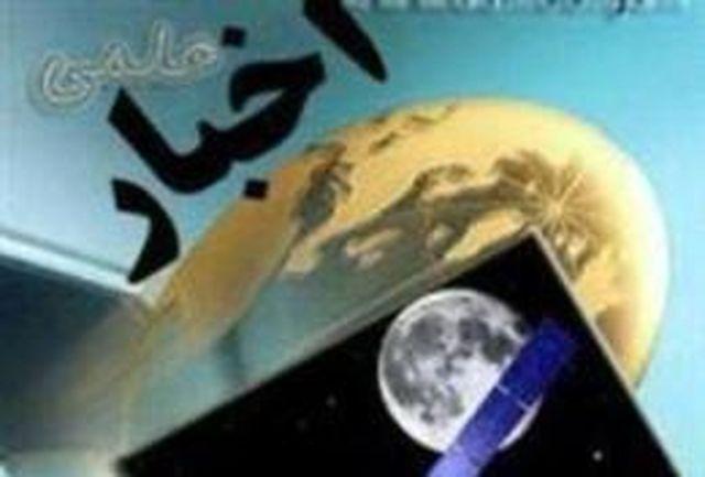 راهاندازی شهرک علمیوفناوری در خوزستان