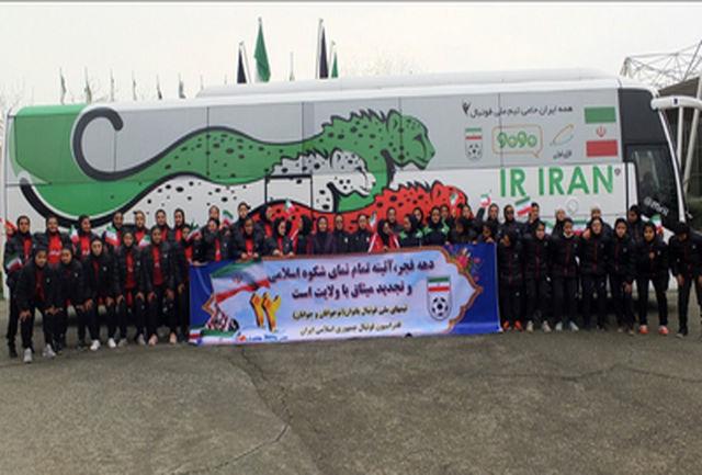 حضور تیمهای ملی فوتبال بانوان جوانان و نوجوان در راهپیمایی 22 بهمن