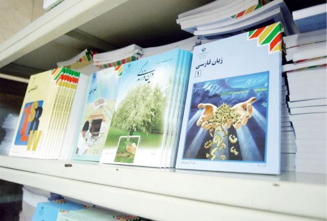 تولید کتاب های کاغذی را متوقف کنید