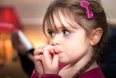 چگونه با اضطراب کودکمان رفتار کنیم؟