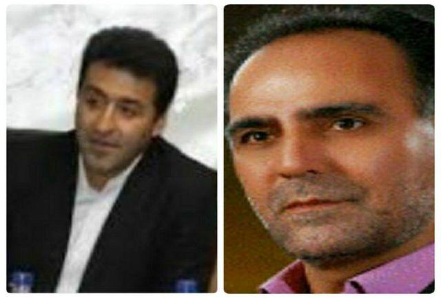مهران سرپرست مدیرکل ورزش و جوانان استان خراسان جنوبی شد