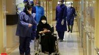 آخرین و جدیدترین آمار کرونایی جنوب غرب استان خوزستان تا 24 فرودین 1400