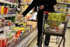 کالاهای اساسی را از فروشگاههای اینترنتی نخرید