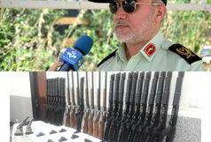 توقیف محموله قاچاق اسلحه در اهواز