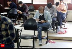 اسامی پذیرفته شدگان نهایی آزمون ورودی دورههایکارشناسی ارشد اعلام شد