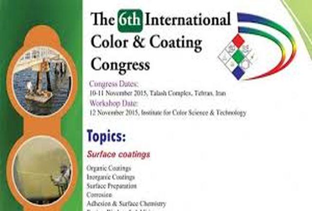 پیام وزیر علوم به مناسبت برگزاری ششمین کنگره بین المللی رنگ و پوشش