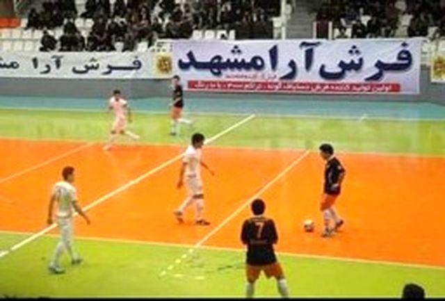 فرش آرا به دنبال پیروزی در اصفهان به میدان میرود