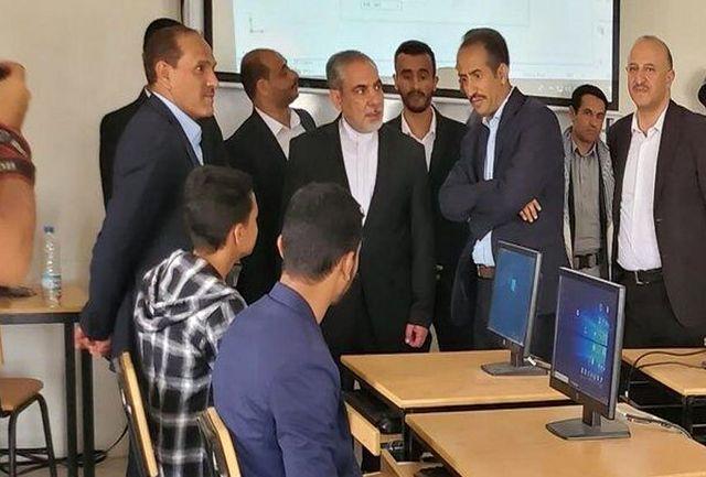 بازدید سفیر ایران از دانشگاه صنعا