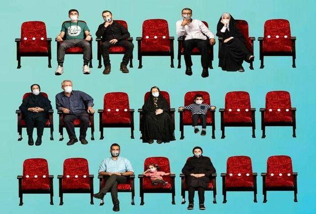 انتشار گزارش اکران فیلم های سینمایی در سال گذشته