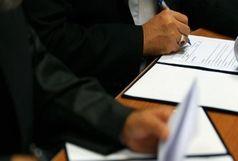دانشگاه علم و صنعت و جیائوتونگ چین تفاهمنامه همکاری امضا کردند