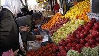 قیمت میوه تا آخر تابستان افزایش نخواهد یافت/ نظارت اداره بهداشت و شهرداری عادلانه نیست!
