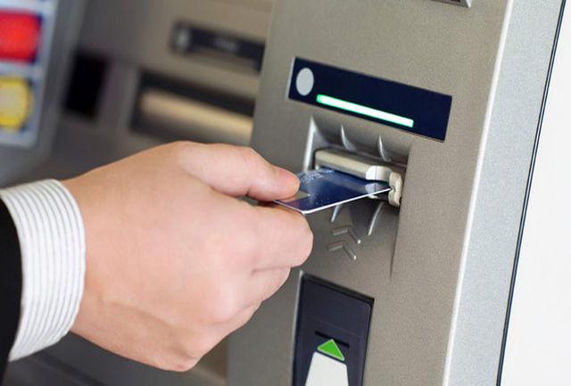 یکسانسازی پیامکهای رمز دوم بانکی از امروز اجرا میشود