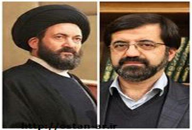 پیام تسلیت مشترک نماینده ولی فقیه در استان و استاندار اردبیل