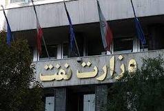 پاسخ وزارت نفت به ادعاهای هدایت الله خادمی