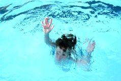 غرق شدن پسر 4 ساله