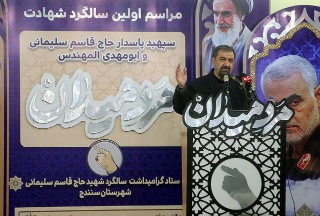 دشمن در تلاش است برادری اقوام ایرانی را خدشه دار کند