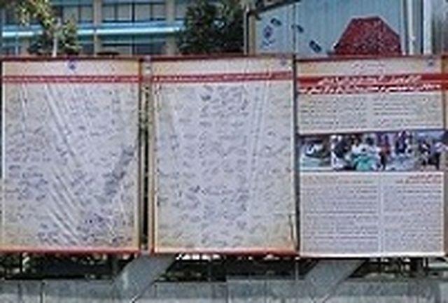 بیش از 1200 پزشک جنایات رژیم صهیونیستی را محکوم کردند
