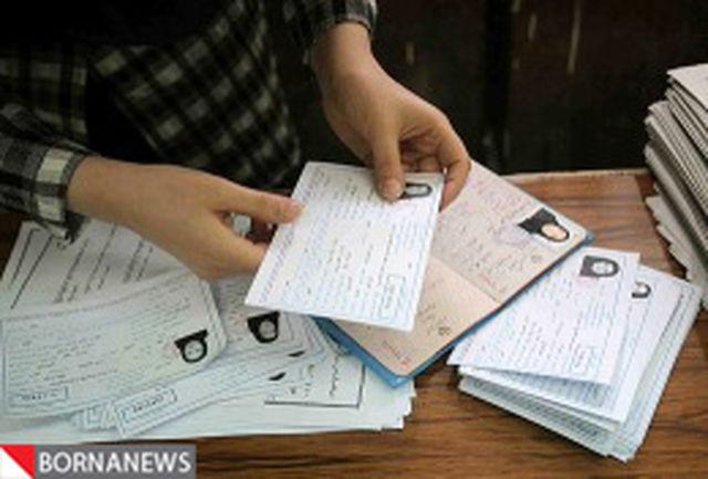 شرایط رفع نقص کارت ورود به جلسه داوطلبان آزمون معادل ارشد