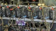 کشف 60 دستگاه ماینر قاچاق در یزد