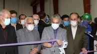 افتتاح دو واحد صنعتی در ایلام با حضور رئیس سازمان برنامه و بودجه