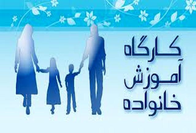 ارائه 366 اثر به همایش بین الملل جایگاه زن و خانواده