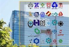 جزییات فعالیت شعب و کارکنان بانک ها، اعلام شد