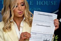 جزئیات حساب بانکی ترامپ لو رفت