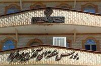 ارزش معاملات بورسی در آذربایجانغربی به ۲۴۰۰ میلیارد ریال رسید