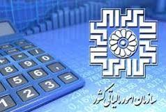 سرپرست سازمان امور مالیاتی کل کشور منصوب شد