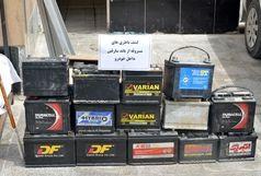 دستگیری سارق حرفه ای باطری خودرو