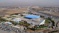 تصویب ایجاد چهار منطقه ویژه اقتصادی در استان یزد