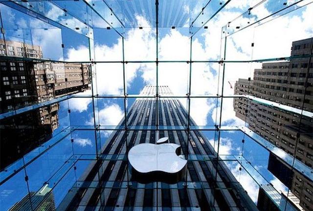 هکرها اپل را تهدید کرده و درخواست پول کردند