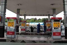 کد جایگاههای فعال عرضه سوخت کشور اعلام شد