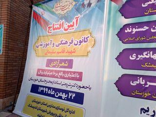 بهره برداری از پروژه های اندیمشک با حضور استاندار خوزستان