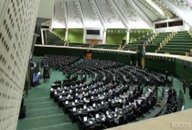 طرح اصلاح موادی از قانون وظایف و انتخابات شوراها و شهرداران تصویب شد