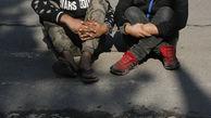 دستگیری 2 شیطان پرست در تهران