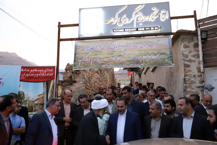 ۲۲۸ طرح روستایی و عشایری استان فارس افتتاح شد