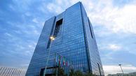 گزارش بانک مرکزی از اثر متغیرهای بنیادین بر بازار ارز