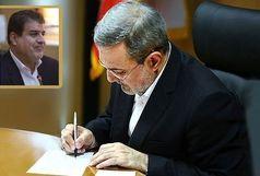 عبدالرضا فولادوند مدیر کل آموزش و پرورش شد