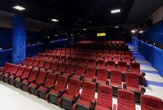 نمایش فیلم سینمایی «کینکاکو جیآی: بچه محلها»