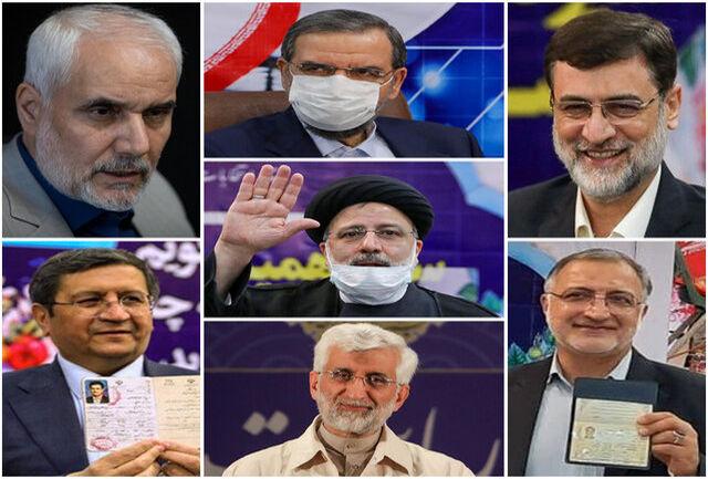 نکاتی مهم و خواندنی درباره ۷ کاندیدای انتخابات  ریاست جمهوری ۱۴۰۰